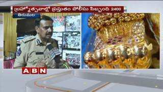 Tirumala Brahmotsavam Police tighten security as heavy pilgrim influx