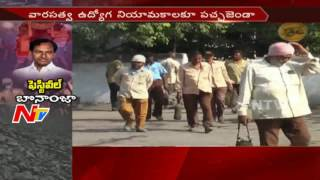 CM KCR Sanction 23% Share on Profit for Singareni Workers || Telangana || NTV. Photo,Image,Pics