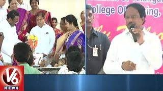 Minister Laxma Reddy Inaugurates Government College Of Nursing In Hyderabad | V6 News