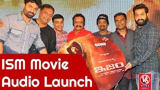 ISM Movie Audio Launch | Kalyan Ram, Aditi Arya, Puri Jagannadh | V6 News Photo Image Pic