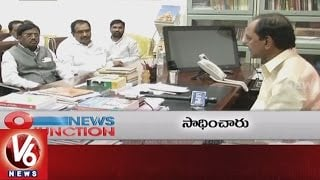 9PM Headlines | Dependent Jobs in Singareni | CM Review on New Districts | Digital Telangana | V6