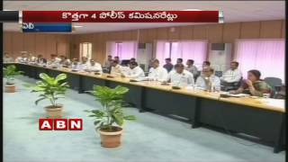 Telangana Cabinet to assemble over Final notification on New Districts formation