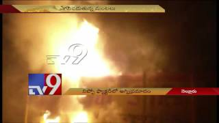 Fire breaks out in Nellore's Nippo factory – TV9