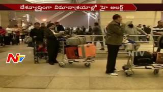 High Alert Issued across Airports in the Country || NTV. Photo,Image,Pics
