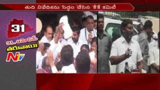 KK Committee Submit Final Report in Cabinet for Approval || New Districts  || Telangana || NTV