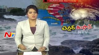 Hurricane Matthew Declared as 4th Category Storm || Florida || 300 People Expired || NTV