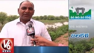 Mission Kakatiya Results In Adilabad District | Ponds, Lakes Filled With Water | V6 News