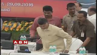 AP CM Chandrababu Naidu Fires on Collectors over their irregular activities | Inside (07-10-2016)