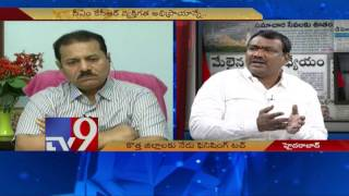 TS Cabinet to meet today over New Districts – News Watch – TV9. Photo,Image,Pics