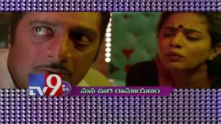 Tollywood top songs – TV9