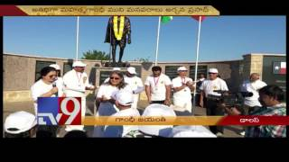Gandhi's grand daughter Archana Prasad attends Gandhi Jayanthi in Irving – USA