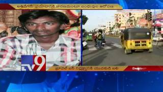 Speeding private travels bus kills biker in Vijayawada – TV9. Photo,Image,Pics