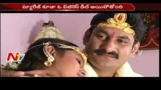 Mother And Daughter Blackmail Innocent NRI's || Marriage || Neram Nijam || NTV. Photo,Image,Pics
