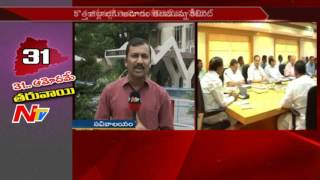 Telangana Cabinet Meeting Starts Today over New Districts Approval || Latest News || NTV