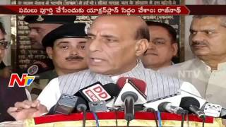 Rajnath Singh Says: Action Plan Ready for Border Fencing Between India and Pakistan || NTV. Photo,Image,Pics