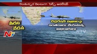 Special Report on Indian Air Force AN-32 Disappearance || NTV. Photo,Image,Pics