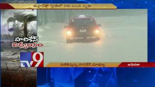 Hurricane Matthew terror in America – TV9