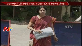 IAS Officer Sri Lakshmi Meets Telangana CS Rajiv Sharma || Hyderabad