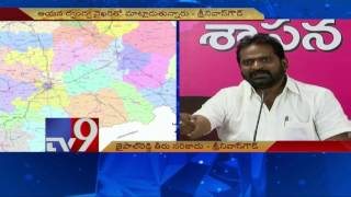 Jaipal Reddy speaks in 2 voices over new districts – Srinivas Goud – TV9