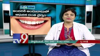 Modern Dental treatment at affordable prices – Lifeline