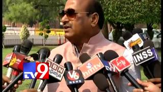 JC Diwakar Reddy speaks to media – TV9. Photo,Image,Pics