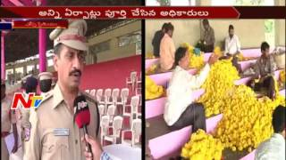 DCP Kamal Hassan Reddy Face to Face Over Bathukamma Celebration Arrangements at LB Stadium || NTV. Photo,Image,Pics