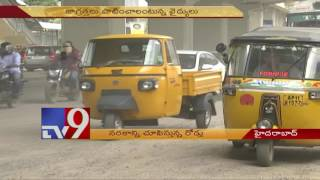 Hyderabad roads become death traps – TV9