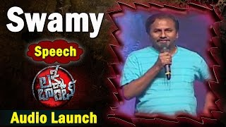 Writer Swamy  Speech at Lakshmi Bomb Audio Launch || Manchu Lakshmi || Sunil Kasyap. Photo,Image,Pics