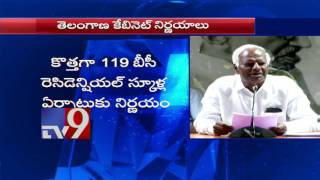 TS Cabinet green signal for new districts – TV9. Photo,Image,Pics