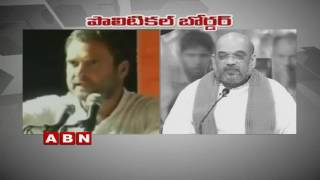 War Of Words Between Rahul Gandhi and Amit Shah | Big Byte (07-10-2016). Photo,Image,Pics