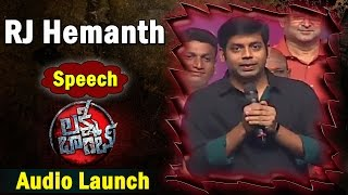 RJ Hemanth Speech Speech at Lakshmi Bomb Audio Launch || Manchu Lakshmi || Sunil Kasyap. Photo,Image,Pics