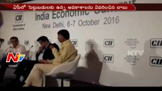 AP CM Chandrababu Participates in India Economic Summit || NTV. Photo,Image,Pics