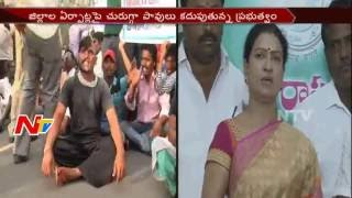 TRS Govt No Clarity on New Districts Number || All Party Leaders Protest over New District