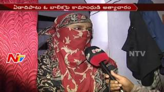 Class 9 Girl Harassed and House Arrested by One Man from One Year || BoraBanda || NTV. Photo,Image,Pics