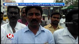 TS New District Proposals | All Party JAC Protest Against TRS Govt | V6 News. Photo,Image,Pics