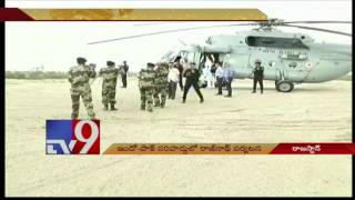 Indo-Pak border to be completely sealed by Dec 2018 – Rajnath Singh – TV9. Photo,Image,Pics