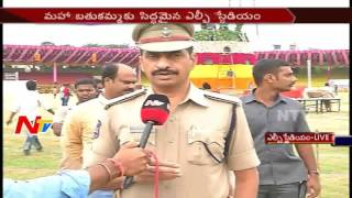 Hyderabad DCP Face to Face about Maha Bathukamma Protection Arrangements in LB Stadium || NTV. Photo,Image,Pics