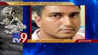 Hyderabad turns Drugs City – TV9