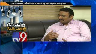 Save energy – Clean energy || AP Energy principal secretary Ajay Jain || Business Prime Time – TV9. Photo,Image,Pics