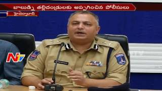 Cyberabad Police Commissioner Face to Face over Boy Kidnap Case || NTV. Photo,Image,Pics