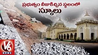 HPS Society Lands Encroached By Locals With Support Of Politicians | Hyderabad | V6 News