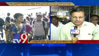 Dasara festival – Heavy rush at Hyderabad bus, railway stations – TV9