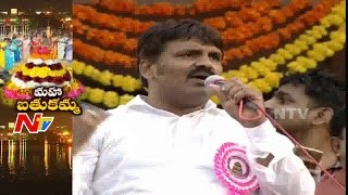 Bonthu Rammohan Emotional Speech Over Getting Guinness Book of Record || NTV. Photo,Image,Pics