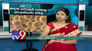 Weight Loss and Skin Tightening treatment – Lifeline – TV9