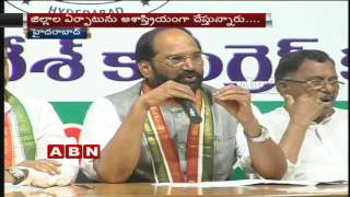 T Congress Leaders Slam CM KCR Over Creation Of New Districts | Telangana | ABN Telugu. Photo,Image,Pics