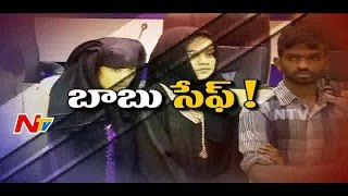 Children Kidnap Gang Arrested by Local Police || Be Alert || NTV