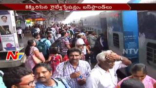 People Face Problems over Unavailability of Buses and Trains || Navratri || NTV. Photo,Image,Pics