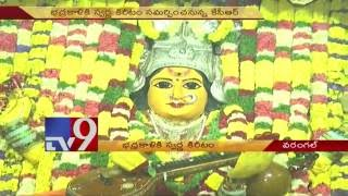 CM KCR to gift Golden Crown to Goddess Bhadrakali. Photo,Image,Pics