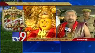 Devi Navaratri – Devotees throng Vijayawada Durga temple – TV9