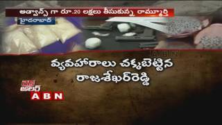 Chemist arrested in Drug Racket Busted in Bangalore | Red Alert (08-10-2016)
